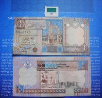 利比亚 1/4面值 纸币 世界纸币 外国钞 外国币欧美亚非大洋洲外币 价格:15.00