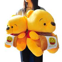 超大号 迪士尼/Disney 维尼公仔 毛绒玩具 维尼熊 小熊 正品pooh 价格:45.00