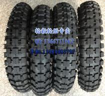 迷你49CC摩托车 小利亚轮胎 小海豚轮胎12 1/2*2.75内外胎 价格:45.00