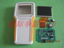 3.5奇美液晶屏驱动板(带功放喇叭外壳)DIY寻星仪工程宝配件套餐 价格:125.00