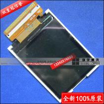 华为C5070显示屏液晶屏U2800手机屏幕内F561原装U9100镜面镜片 价格:5.00