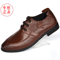 2013新款 专柜正品代购 男士皮鞋 休闲单鞋 森达男鞋牛皮假一罚三 价格:227.70