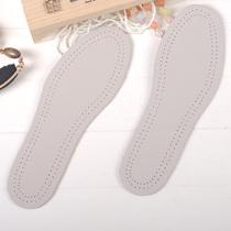 迈高乐 真皮鞋垫 牛皮活性炭乳胶保健鞋垫 男女除臭吸汗 5双包邮 价格:9.90