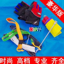 TX125 豪华版工具 双线特技风筝 顶级装备 风筝 潍坊 批发 价格:125.00