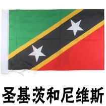6号圣基茨和尼维斯 全世界国旗可定做 有红旗党旗彩旗旗杆导游旗 价格:20.00