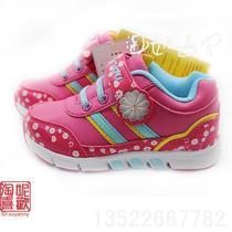 包邮足友专柜正品童鞋PU面女童运动鞋27-31码超轻跑步鞋/休闲鞋 价格:107.00