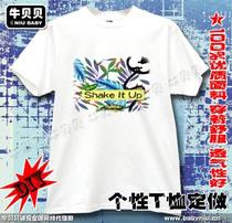 〓牛贝贝�I〓钻石级▲个性定制T恤/订做T恤/动漫T恤/纯棉/劲乐团4 价格:35.00