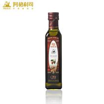 孕妇专用预防妊娠纹克里特岛特级初榨阿格利司橄榄油护肤养颜食用 价格:33.00