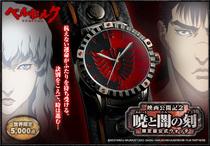 日本代� 剑风传奇动漫周边 鹰之团 全球限量皮质表带手表 价格:2980.00