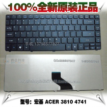 宏基acer Aspire AS4410T 4745 4810G 4820 ZQ8C 4551G笔记本键盘 价格:65.00