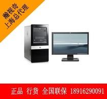 HP 惠普台式机电脑3005MT Sempron190/2G/500G/整机 全新未拆封 价格:2319.00