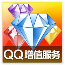 qq会员一1个月/另全套QQ黄钻蓝钻绿钻红钻紫钻年费35永久50 价格:9.10