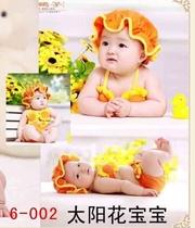 秒价 太阳花/婴儿摄影服/儿童摄影服装/百天照/影楼服装/婴儿照 价格:15.00