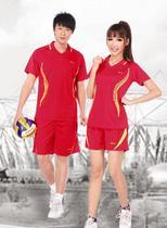 专柜正品越奥排球服套装运动比赛训练健身球衣情侣装男女款印字号 价格:38.00