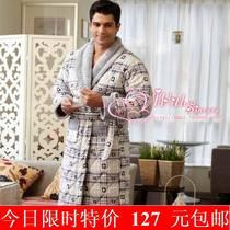 冬季加厚保暖睡衣 男士睡袍 加厚 珊瑚绒浴袍家居服 三层夹棉睡袍 价格:127.00