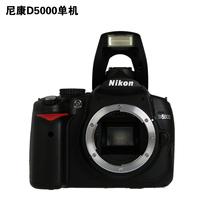 快门0-1000次 尼康D5000 单机身 选18-135镜头  二手单反数码相机 价格:1500.00