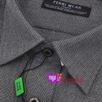 2012新款杉杉菲莱威尔男士长袖毛料免烫衬衫黑灰色小格子衬衣7款 价格:120.00