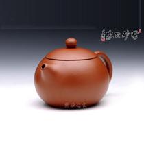 紫砂之家宜兴茶壶正品名家全手工原矿紫砂壶 李利 西施壶 价格:3000.00