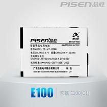品胜 宏基ACER E200(L1) E100(C1)  E100手机电池 价格:28.00