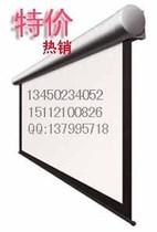 钻誉.Sunview(尚维)84寸玻珠电动投影幕布/投影屏幕 价格:285.00
