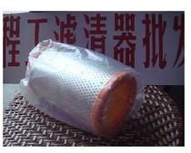 三江雷诺/风景/塔菲克/空气滤芯/空气滤清器 价格:38.00