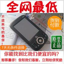 二手Dopod/多普达 P800W导航WIFI原装正品触屏智能手机特价促销 价格:109.00