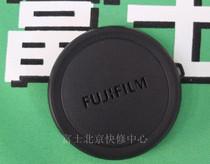 富士S1000/S1500 原装镜头盖 原装正品 价格:58.00