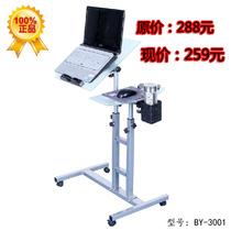 时尚钢化玻璃笔记本电脑桌床边电脑桌床上桌子置地可升降特价包邮 价格:259.00