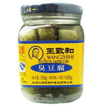 北京老字号 正宗王致和臭豆腐330g 臭腐乳 嫩豆腐制 看详情再下单 价格:7.50