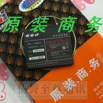 三星U108 U100 U308 U300 F639原装超高(大)容量电池 2000毫安 价格:26.00