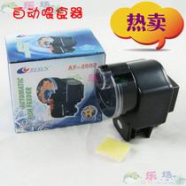 鱼缸自动投食器水族箱日生鱼缸自动喂食器鱼缸定时喂鱼器AF-2003 价格:27.49