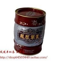凤凰单枞茶 桂花香单丛又名群体单丛 凤凰名茶 顺天然茶叶 醇爽 价格:80.00