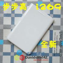 特价 步步高I269全新后盖电池盖底盖  I269后盖 价格:17.00