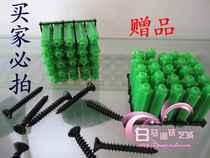 时尚家居 赠品 膨胀螺丝 膨胀胶塞 规格:6MM 买家必拍 价格:2.00