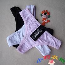 路斑尼尔 女士内裤 莫代尔性感时尚丁字裤 小t裤K 905 价格:6.00
