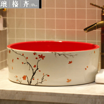 全国包邮 景德镇陶瓷艺术洗手盆--洗脸盆-台盆-洗面盆-秋景 价格:240.00