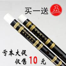 笛子 乐器 江南877黑色笛 苦竹 竹笛 横笛 初学笛 买一送五+试听 价格:10.00