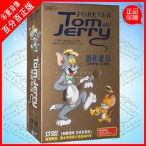 猫和老鼠全集dvd 送4张经典动画片 13dvd碟片 正版光盘现货 价格:59.00