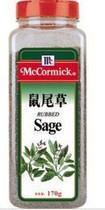 【百味鲜餐料】味好美鼠尾草粉170g 价格:53.00