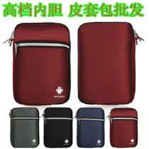 7寸三星p3100 P6200 P6800 Nexus 7 手提平板电脑内胆包皮套可装 价格:22.00