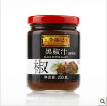 我爱厨房DIY 调料酱 /李锦记黑椒汁 黑椒牛排必备 230克原装 价格:11.00