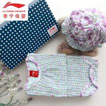 李宁母婴儿童装婴儿礼盒新生儿礼盒新生儿衣服婴儿服装2013夏季款 价格:69.00