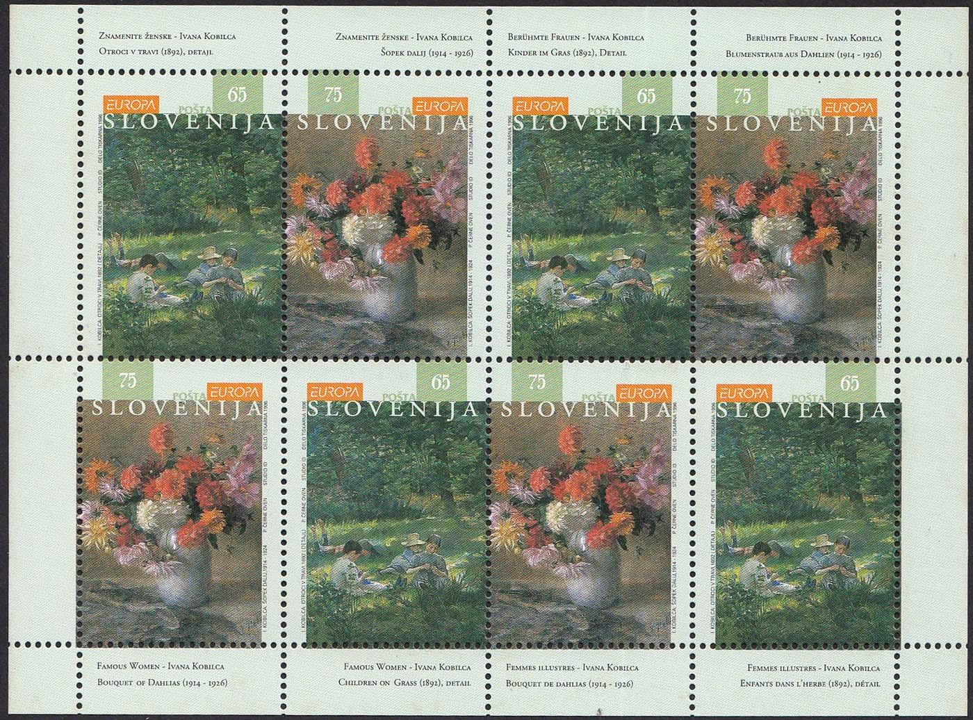 斯洛文尼亚风景、人物小版张邮票1枚新  外国邮票收藏 价格:42.00