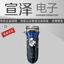 香港代购 德国博朗新3系剃须刀380s-4复式水洗干湿两用 全国联保 价格:698.00