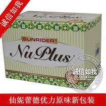 100%正品假一罚十仙妮蕾德优力浓缩营养粉原味 优力餐包 价格:108.90