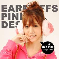 【20元 清货区】小天后家!超粉嫩美女必备毛绒绒耳罩耳套 超暖! 价格:49.00