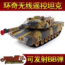 最新款环奇无线遥控坦克模型 德国版 可发射BB弹 超大号 781 价格:198.00