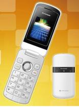 联想 E268 贴膜 手机贴膜 专用膜  免剪原装膜 可定制 价格:5.00