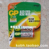 疯抢 GP超霸5号充电电池2400毫安镍氢五号AA2400mah充电池 1粒价 价格:10.00
