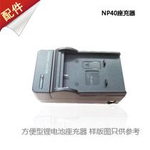 菲星/Phisung NP40锂电池座充 锂电池专用座充 官方正品 价格:28.00